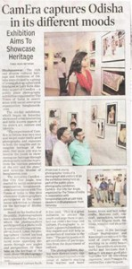 Sunday Edition Of The Times Of India Newspaper Reports On 'CamEra' Exhibition